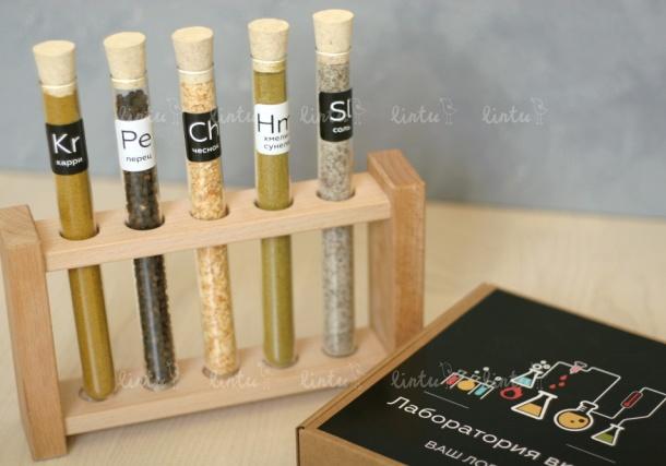 подарок химику на день рождения особых