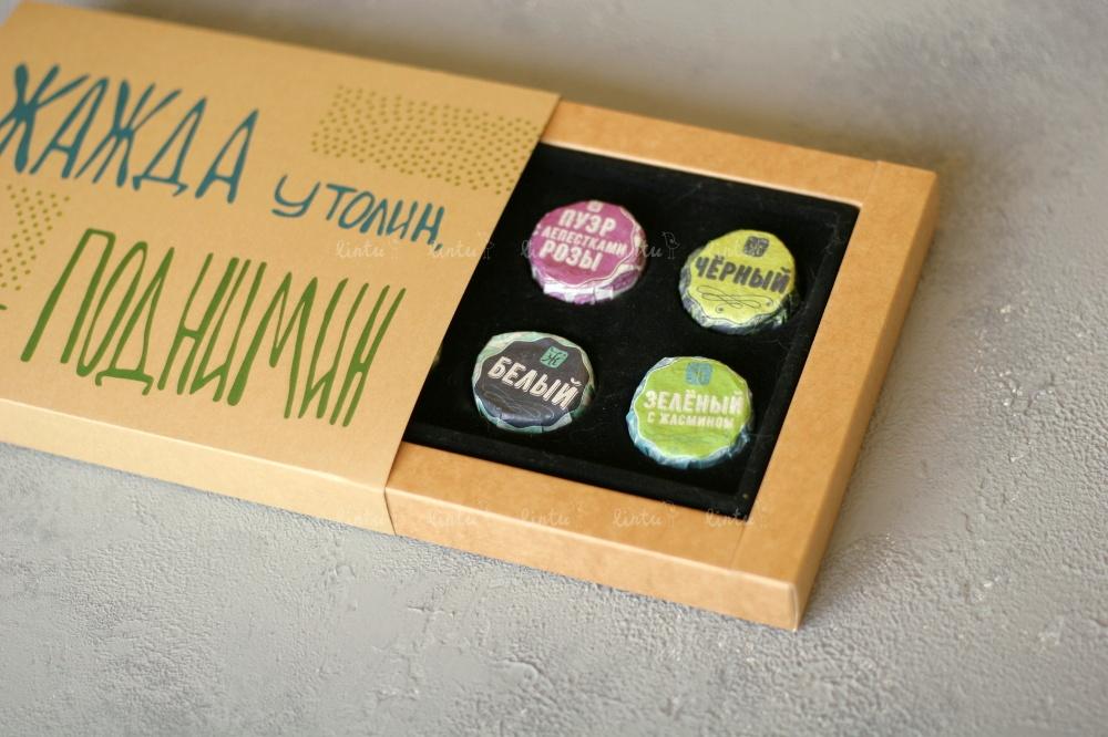 подарок химику на день рождения тесто бездрожжевое можно