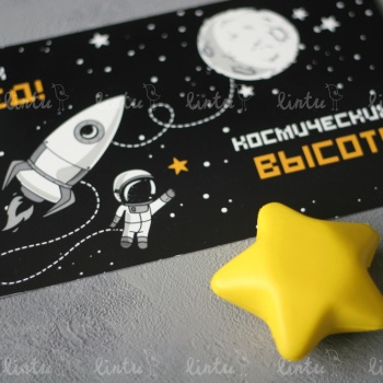 Космических высот! | Корпоративные подарки коллегам | Купить корпоративные подарки оптом | Корпоративные подарки с логотипом | Подарки колл