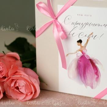 Жизнь в розовом цвете | Корпоративные подарки клиентам | Новогодние корпоративные подарки оптом | Подарки на день металлурга | Подарки на де