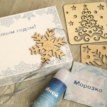 Морозные узоры | Корпоративные подарки коллегам | Купить корпоративные подарки оптом | Подарки на день медика | Новогодние подарки детям со
