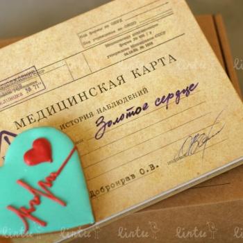 Золотое сердце | Подарки на 23 февраля коллегам | Подарки на день строителя | Подарки на день железнодорожника | Детские подарки оптом