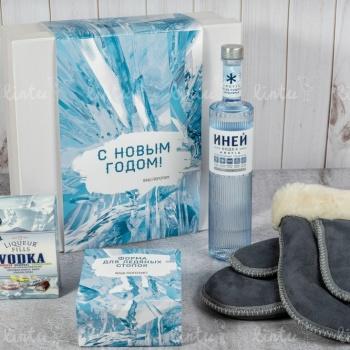 Ледяной набор | Корпоративные подарки клиентам | Корпоративные подарки оптом | Подарки на 23 февраля коллегам | Детские подарки оптом