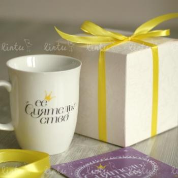 Ее сиятельство (мини версия) | Корпоративные подарки на 23 февраля | Подарки коллегам на 8 марта | Подарки на день железнодорожника | Детские п