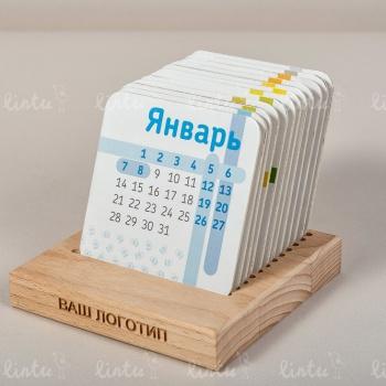 Календарь с костерами