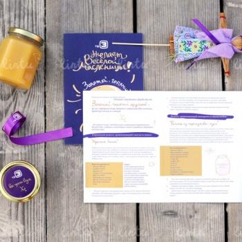 Масленица | Корпоративные подарки клиентам | Корпоративные подарки коллегам | Подарки на 23 февраля коллегам | Новогодние подарки детям сотр