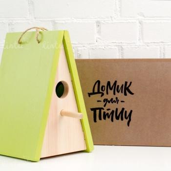 Домик для птиц | Корпоративные подарки | Купить корпоративные подарки оптом | Разработка корпоративных подарков | Корпоративные подарки на