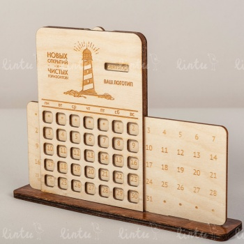 Вечный календарь с месяцами