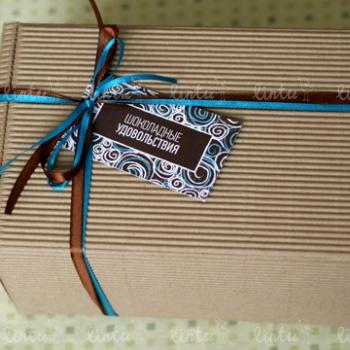 Шоколадные удовольствия | Корпоративные подарки коллегам | Корпоративные подарки оптом | Подарки на день химика | подарки на день нефтяника