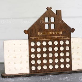 Вечный календарь дом | Корпоративные наборы подарков | Разработка корпоративных подарков | Подарки коллегам на 8 марта | подарки на день неф